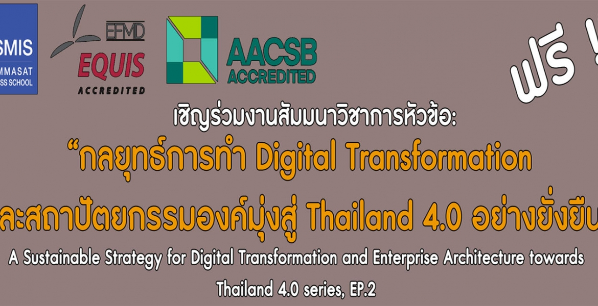 Sustainable, Strategy, Digital, Transformation, thailand, 4.0