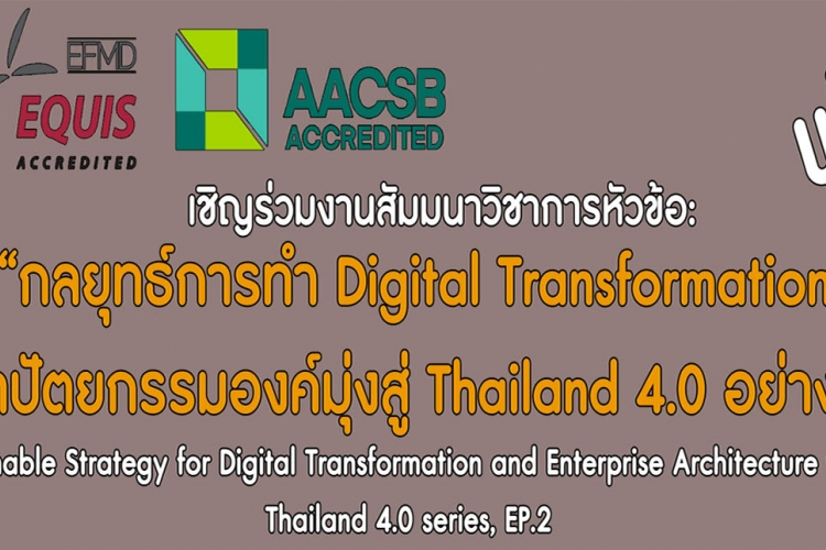 Sustainable Strategy Digital Transformation thailand 4.0