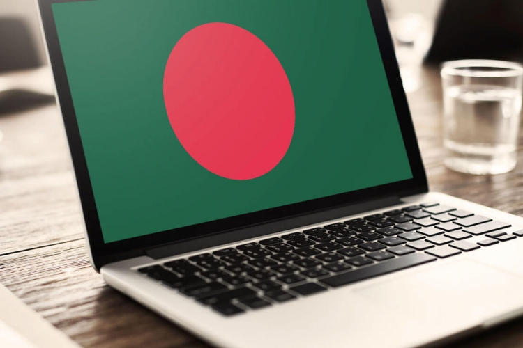 Bangladesh digital