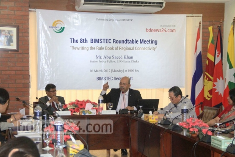 BIMSTEC meeting